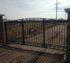 AFC Cedar Rapids - Kearney Estate Gate